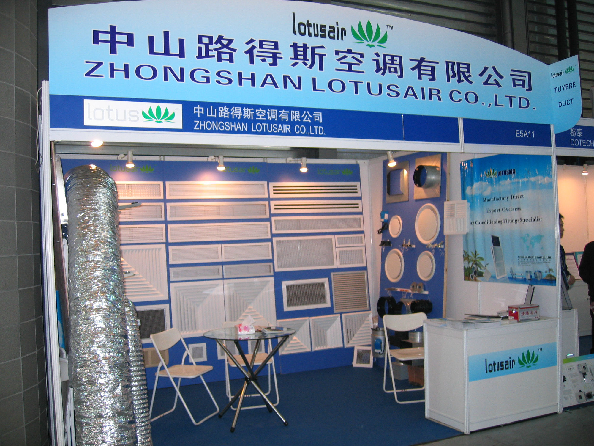 The survey of 1 Shanghai Part exhibition review over the --2011 China Refrigeration Exhibition (booth: E5A11)